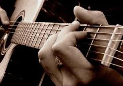 guitare prof