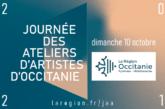 Journée des Ateliers d'Artistes Occitanie